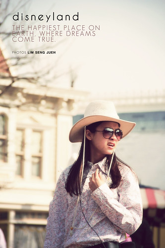 Cow girl - HK disneyland