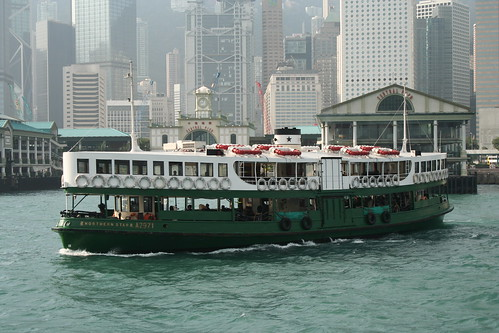 2011-02-25 - Hong Kong - Ferry - 06 - Departing ferry