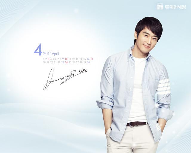 Song Seung Hun Lotte Duty Free April 2011 Calendar Wallpapers