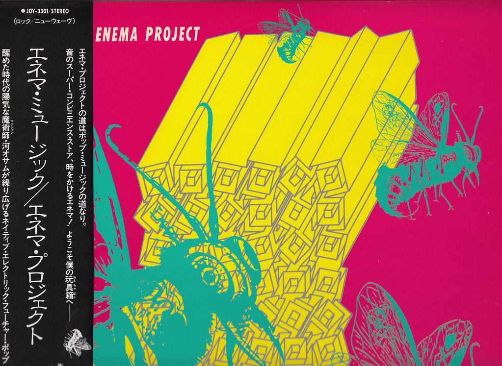 Enema Project