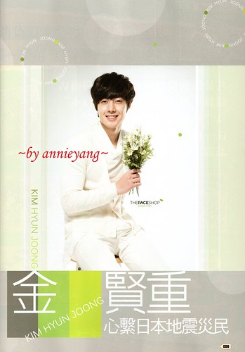 Kim Hyun Joong Play Taiwanese Magazine Vol. 156 April 2011 Issue 056