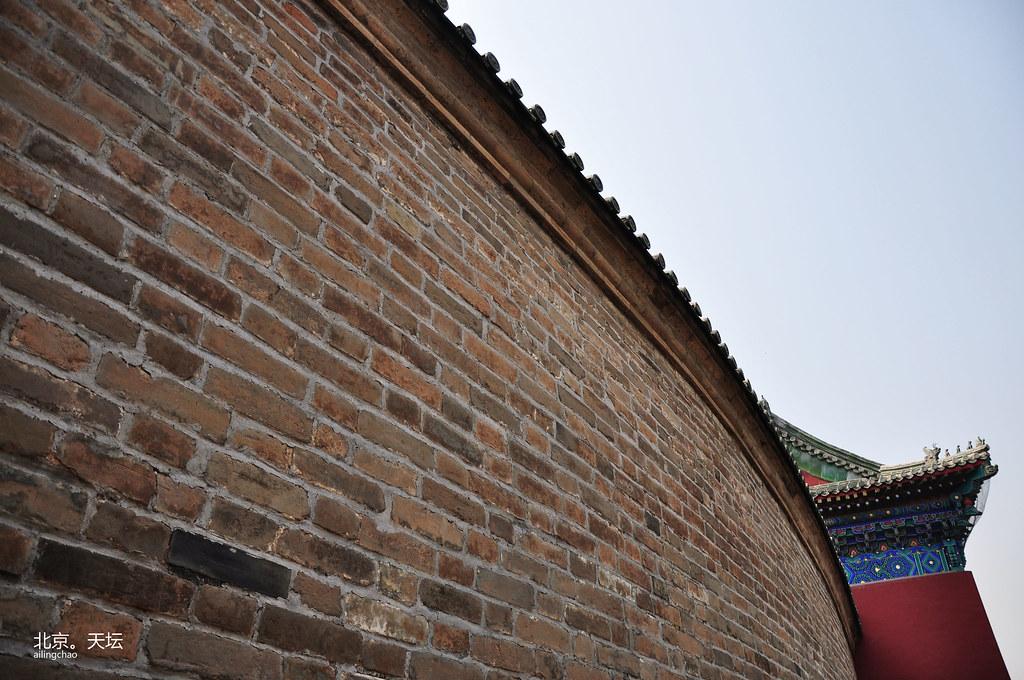 beijing2011_020