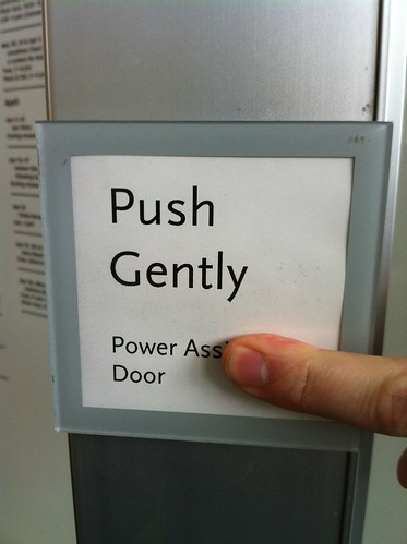 Push Gently - Power Ass Door