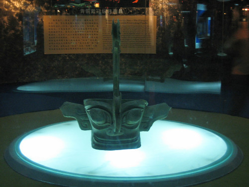 Sanxingdui (Three Star Mound), Sichuan, China _4106_mod