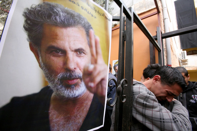 Palestinian Men Mourn Death of Juliano Mer-Khamis