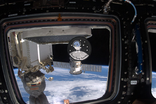 Meco on the ISS