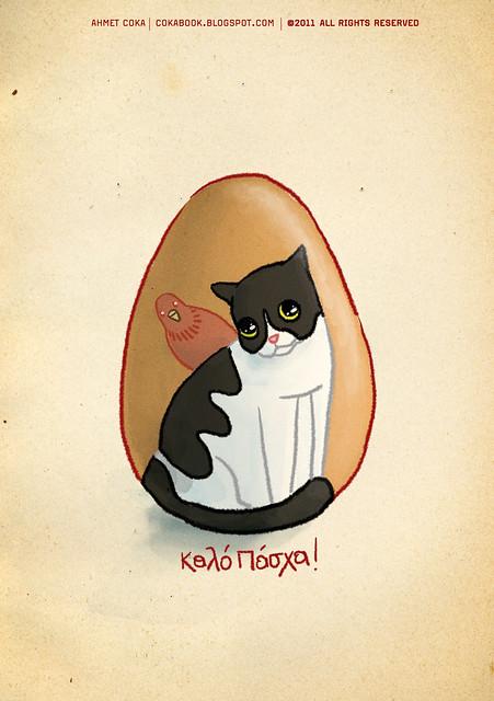 Καλό Πάσχα / happy easter!