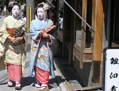 Kjóto – Gion, kde gejša dává dobrou noc