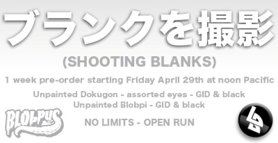BLObPUS Shooting Blanks