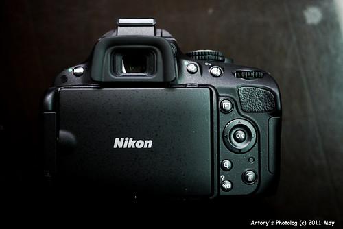 Nikon D5100 -8
