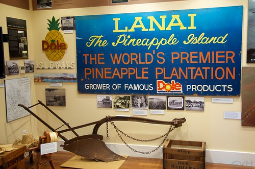 Lana'i Culture & Heritage Center