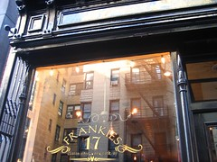 Frankies 17 (C Merry) Tags: city nyc newyork les architecture lowereastside cities nyny vox urbanlandscape urbanenvironment curbedny lodownny