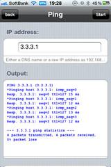 5.WiFi+VPN接続時(SV接続)