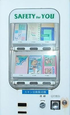 bizarre_vending_machines_21
