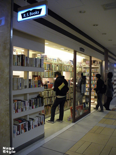 R.S.Books