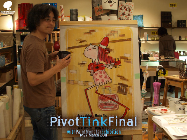 20110326tink_marty24