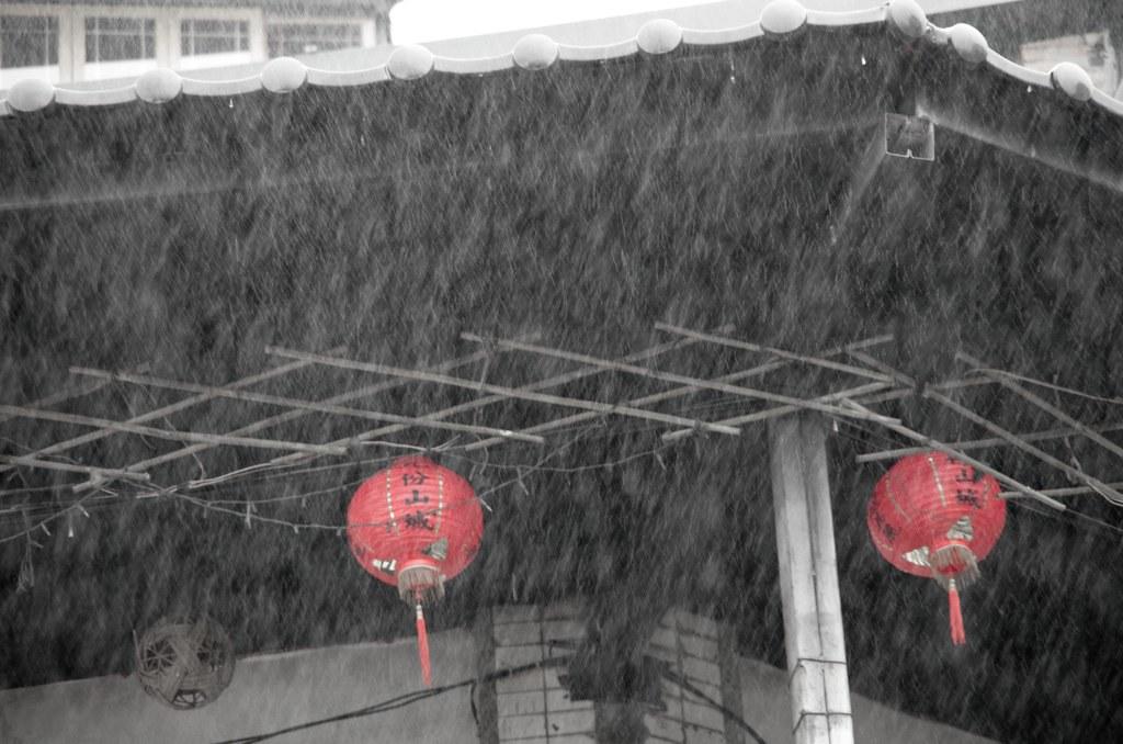 九份屬於大雨