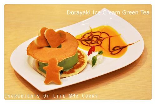 Dorayaki_green_s