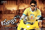 Maaro Telugu Movie
