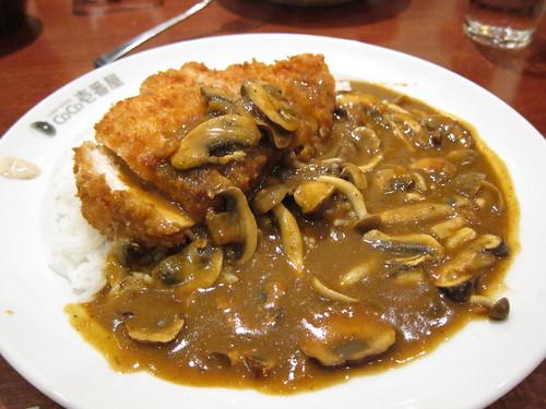 katsu & mushroom
