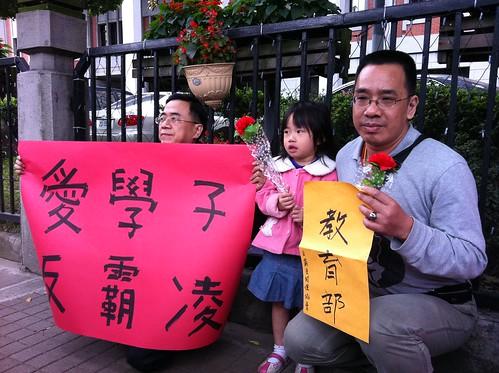 曾有公民組成「反霸凌自救會」,要求教育部正式校園霸凌問題。(資料照片/攝影:王顥中)