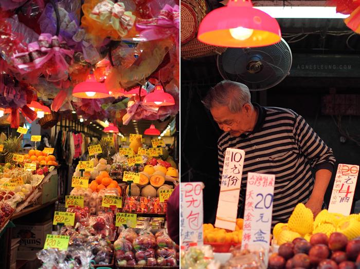 花園街 (Fa Yuen Street)