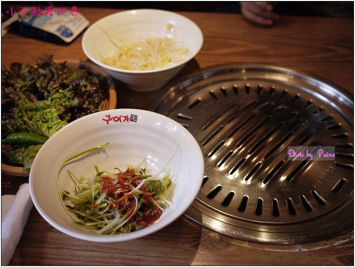 新村烤肉 (2).jpg