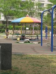 Park Avenue playground