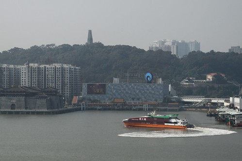 New World First Ferry catamaran departs Macau