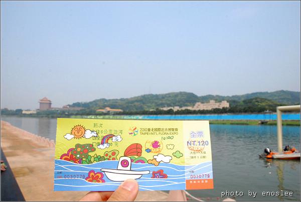2遊台北花博_012