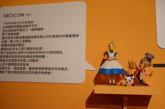 國際潮流玩具展(新光三越中港店)