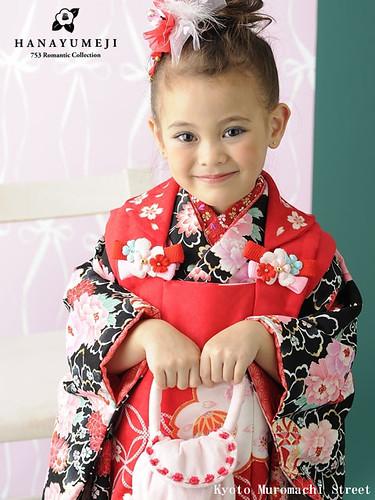 Enfants, grossesse, bibous et photos - Page 64 5645424878_b045f25507