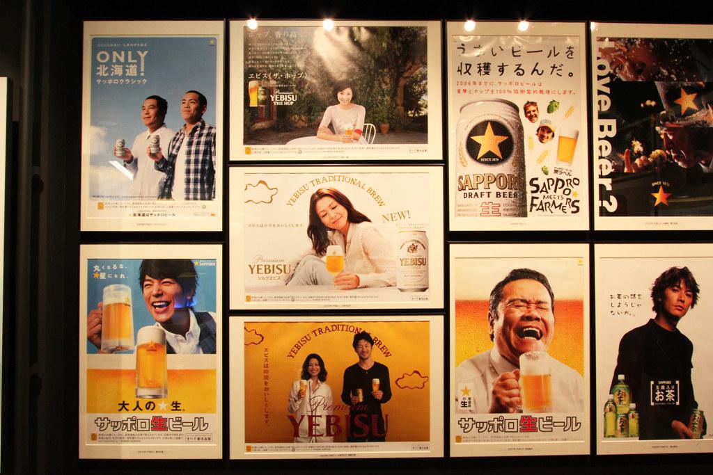 Sapporo Beer Museum (6)
