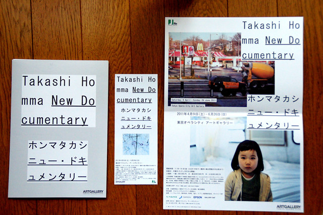 TakashiHonma