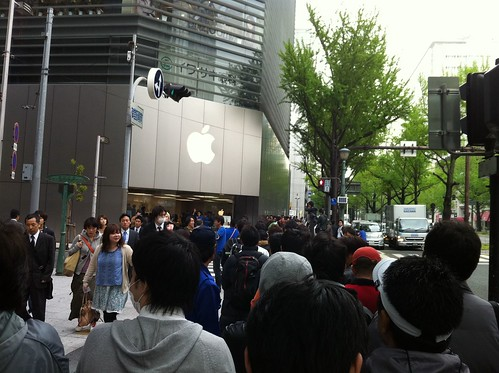 写真 2011-04-28 8 55 56
