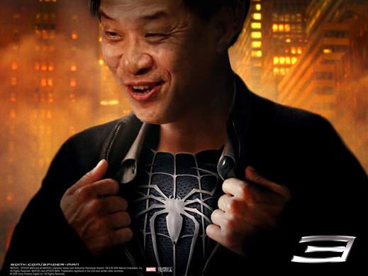 Low Thia Khiang as Spiderman
