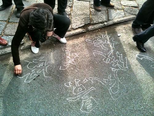 """粉笔""""Calligraphy"""""""