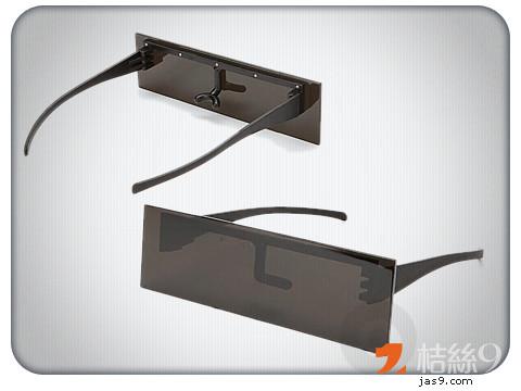 Censor-Like-Sunglasses-2