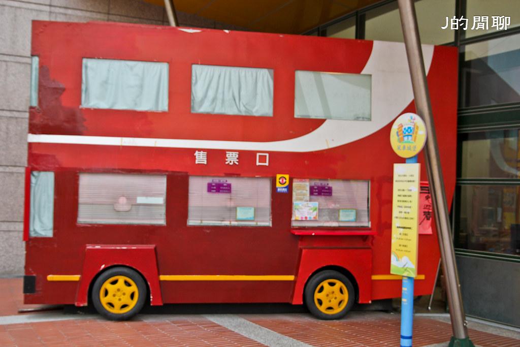 台中兒童藝術館20110422-0077-J的閒聊