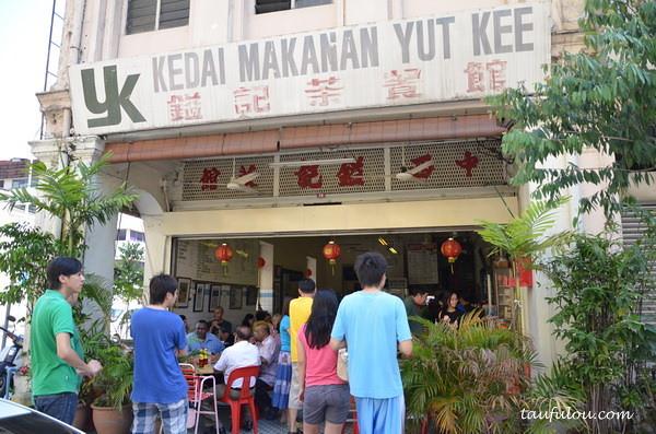 yut kee (1)