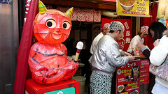 """Tako"" Stand in Osaka"