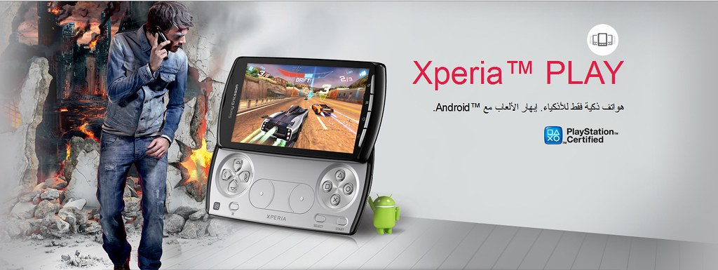 ����� ���� Sony Ercsson Xperia Play� ���� ���