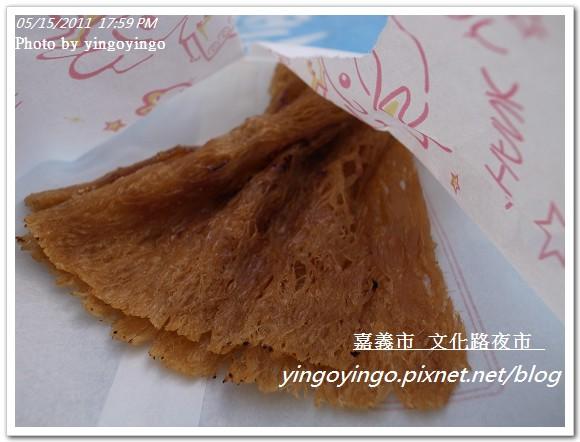 嘉義市_烤魷魚20110515_R0019599