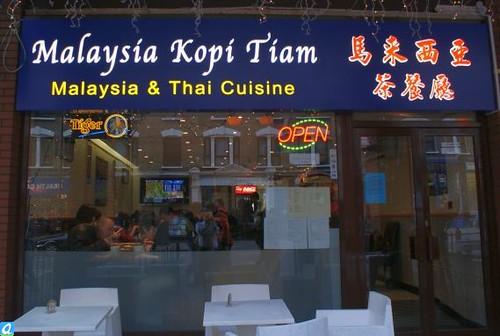 Malaysia Kopi Tiam