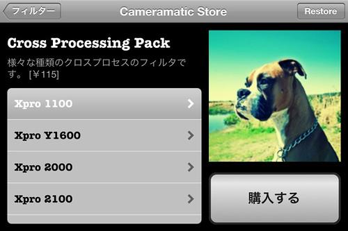 Cameramatic_026