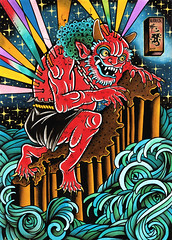 the floating world (piranhart) Tags: water japan tattoo japanese tattoos well demon proyect done japon piranha oni welldone piraa gambare xpiranhax