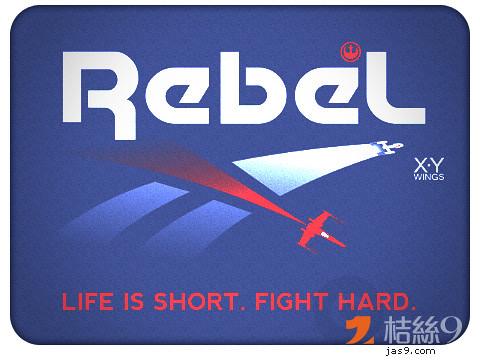 Reebok-Rebel