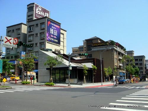 20110530 星巴克內湖民權門市(開幕前)_21
