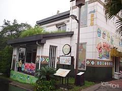20110602酷節能體驗營 (1) (fifi_chiang) Tags: zoo taiwan olympus taipei ep1 木柵動物園 17mm 環保局 酷節能體驗營