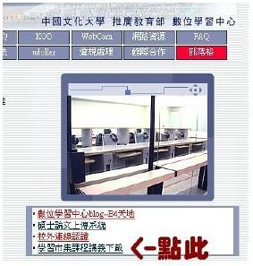 2011-06-08_104828